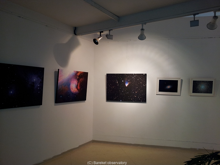 exhibitions/astronomy_pictures_exhibit3_1419869445.jpg