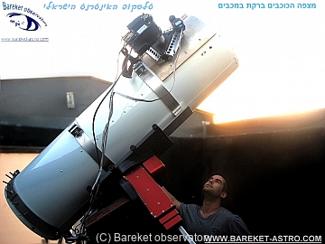 equipment/internet_telescope15_1419294950.jpg