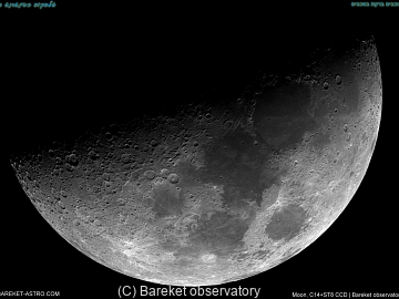 moon/lunar_phases2_1419294225.jpg