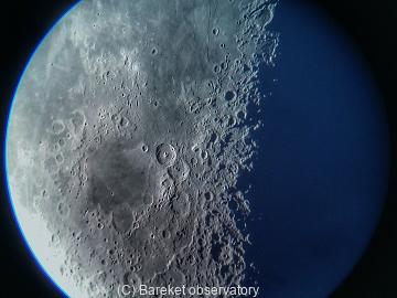 moon/moon_c14_in_daylight_1437597323.jpg
