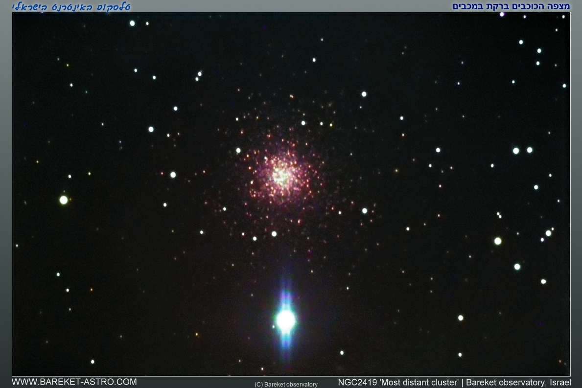 clusters/ngc2419_most_distant_cluster_1419817823.jpg
