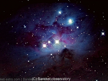 nebulae/running_man_1419805919.jpg