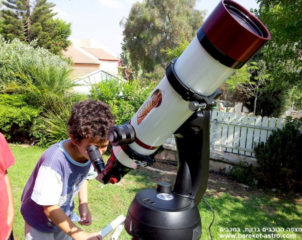 solar observation telescope2