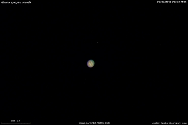 Jupiter_galilian_moons